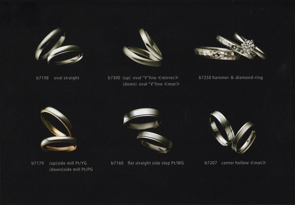 TANZO指輪デザイン案①