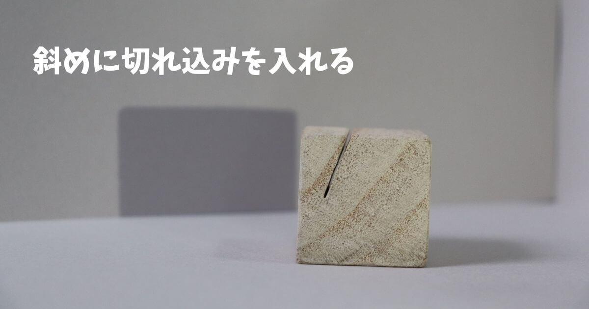 テーブルナンバー作成手順②