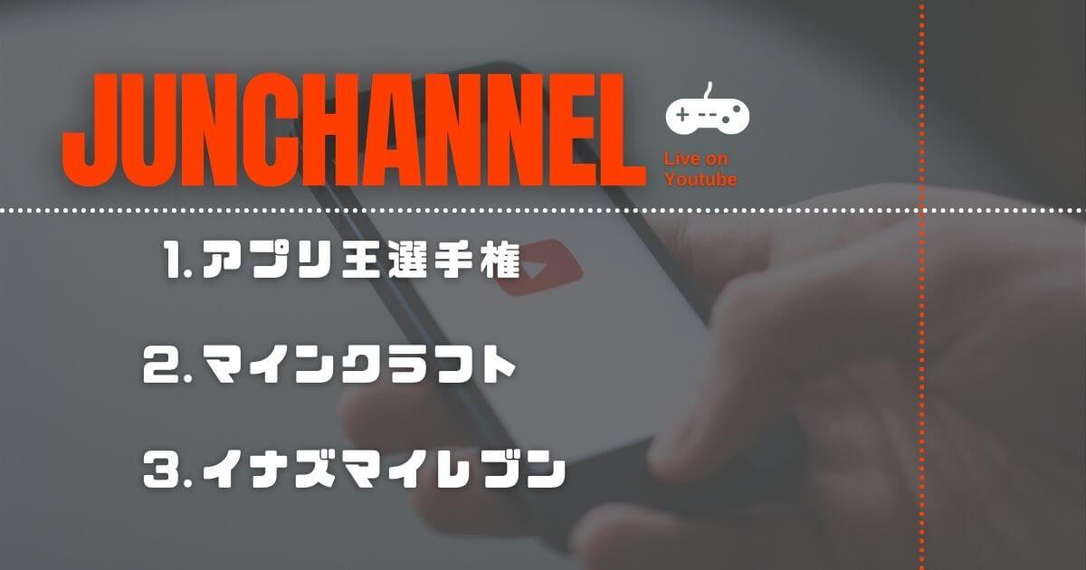【うんこちゃん】2021年1月の面白い配信動画
