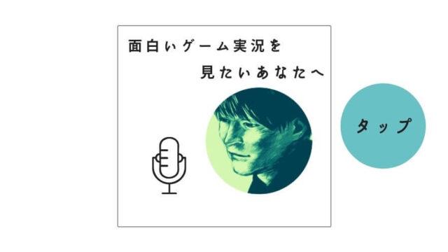 加藤純一(うんこちゃん)