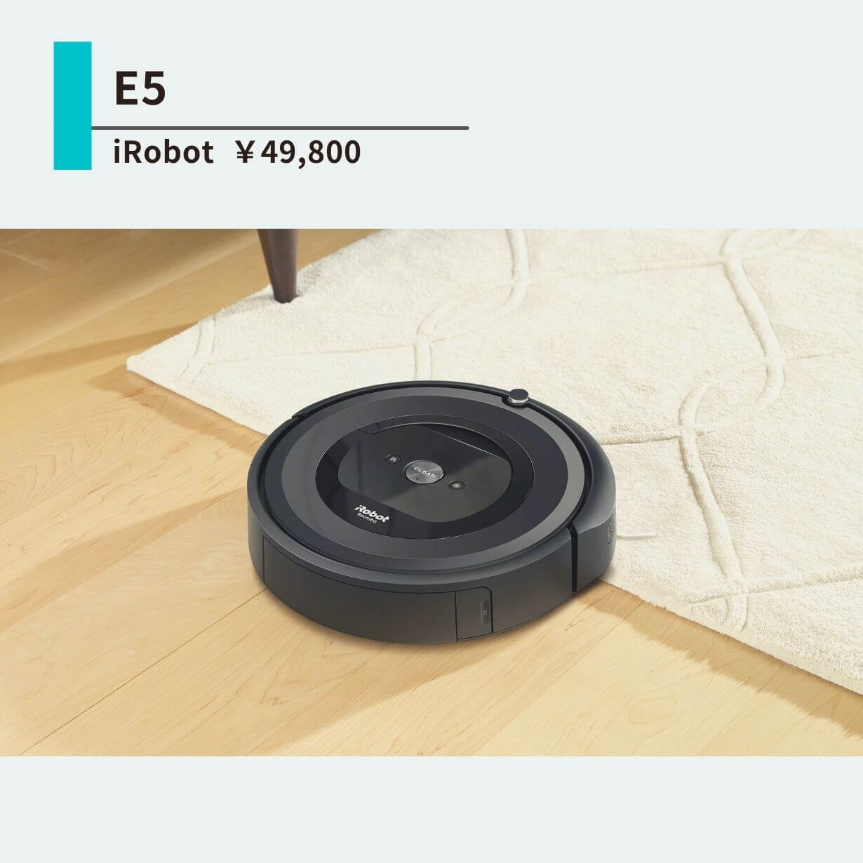 新居購入家電⑥掃除機