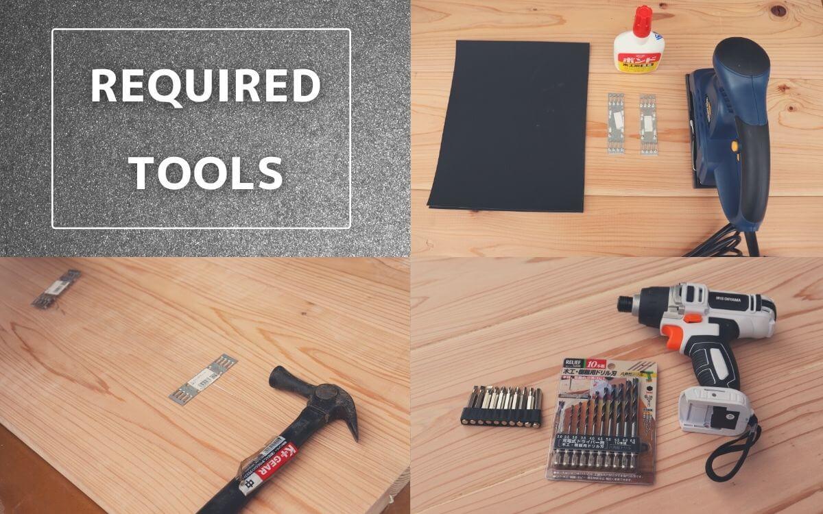 DIYに必要な工具